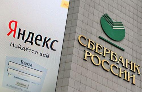 «Яндекс» привлек $1млрд для развода со Сбербанком