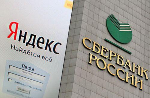 Сбербанк купил главного конкурента «Яндекс.Карт» и «Яндекс.Навигатора»