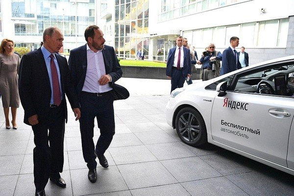 «Ренессанс Капитал»: переход «Яндекса» к государственному акционеру неизбежен
