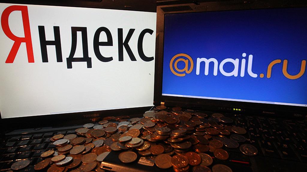 АЗАПИ обвинилаMail.ru и «Яндекс» в злоупотреблении своим положением на рынке