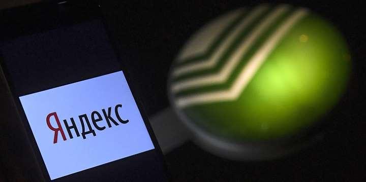 Сбербанк готовит конкурента «Яндекс.Авто»