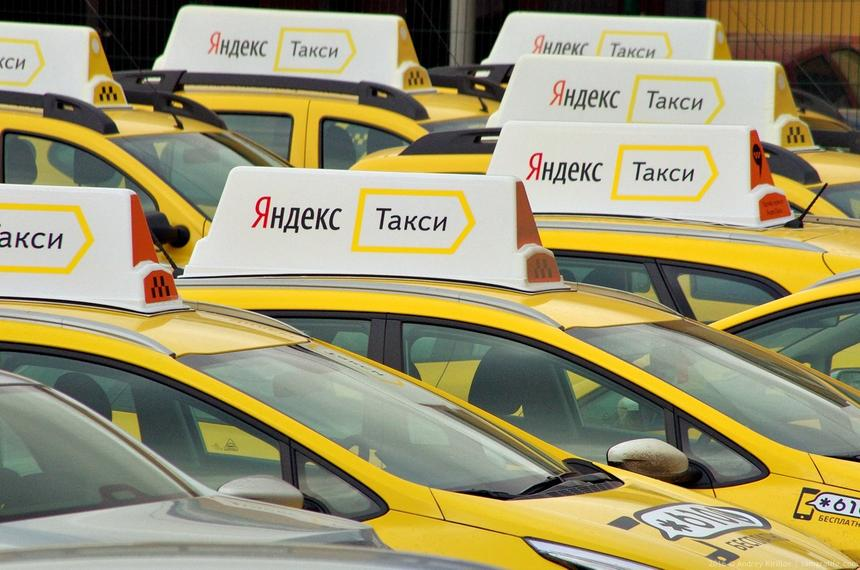«Яндекс.Такси» покупает активы компании «Везет»