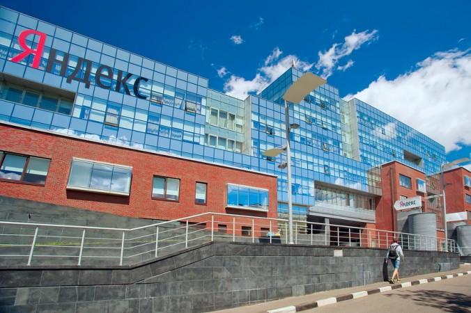 «Яндекс» объявил финансовые результаты за второй квартал 2018 года