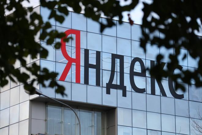 Выручка «Яндекса» отинтернет-рекламы загод выросла на4%