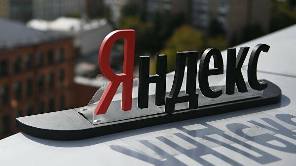 Рекламная выручка «Яндекса» впервые упала на 15%