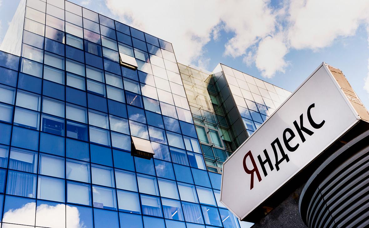 «Яндекс» выделяет «Такси», «Маркет» и «Еду» в отдельную бизнес-группу