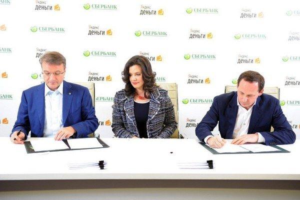 Слух: Сбербанк и «Яндекс» готовятся поделить совместные проекты
