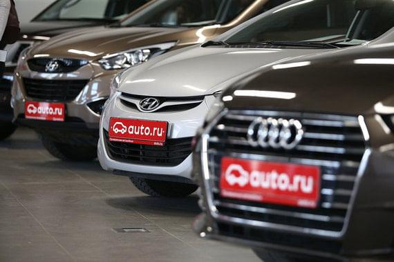 Drom.ru пожаловался в ФАС на «Авто.ру» за недобросовестную конкуренцию