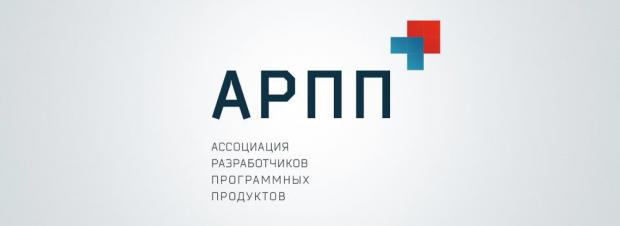 Российские разработчики выпустяткаталог готовых стеков совместимого друг с другом российского ПО