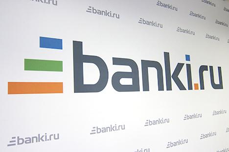 Основатель «Банки.ру» продал бизнес