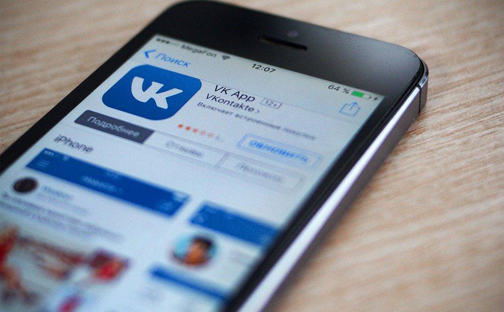 «ВКонтакте» выпустит отдельный мессенджер