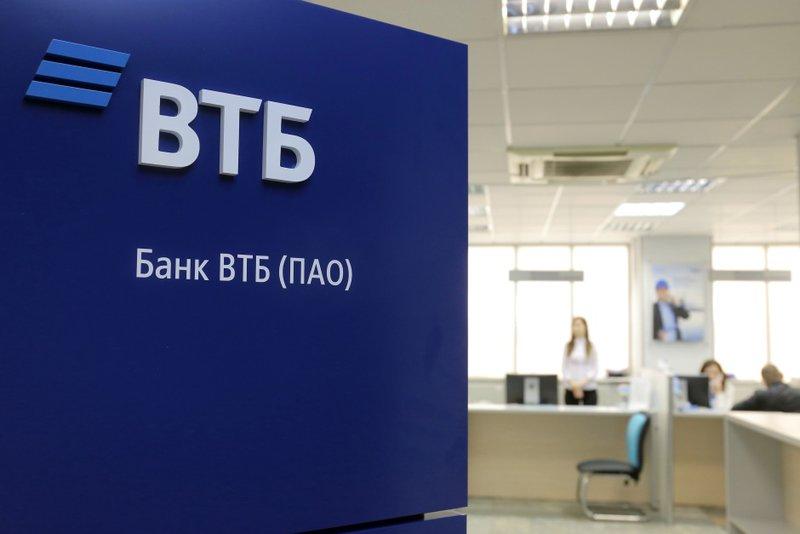 ВТБ стал совладельцем «Ростелекома»