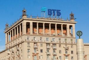 ВТБ запустил робота для взыскания долгов