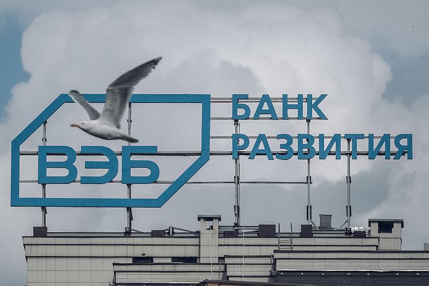 ВЭБ.РФ уходит из блокчейн-коммуны