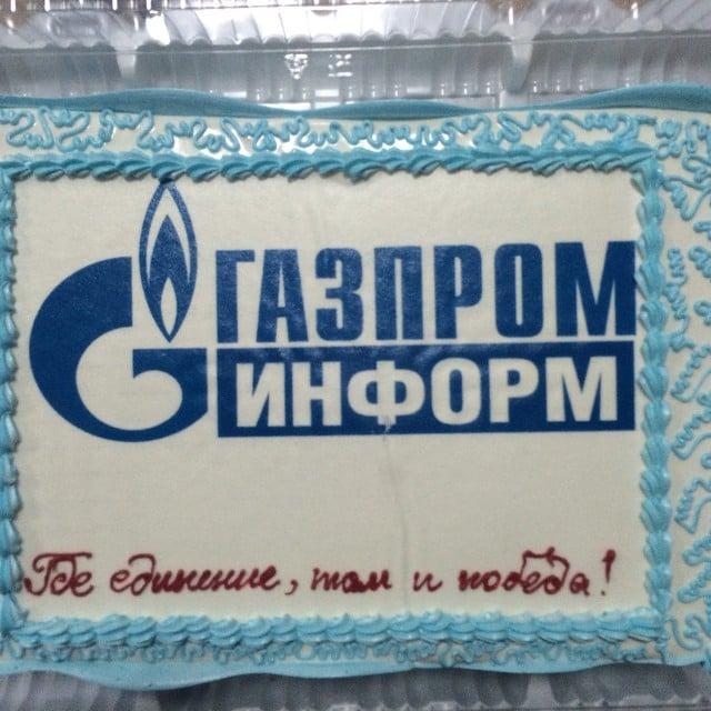 ИТ-дочка «Газпрома» яростно отстаивает право на бесконтрольные госзакупки
