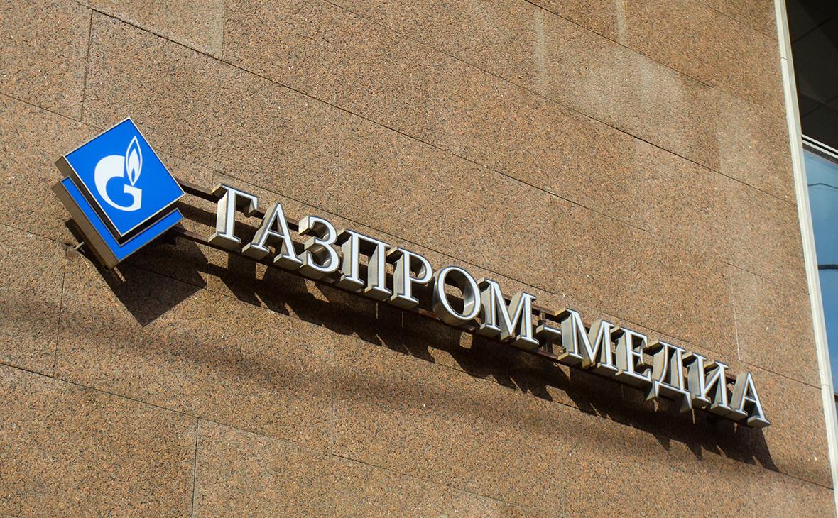 «Газпром-медиа» тестирует конкурента TikTok