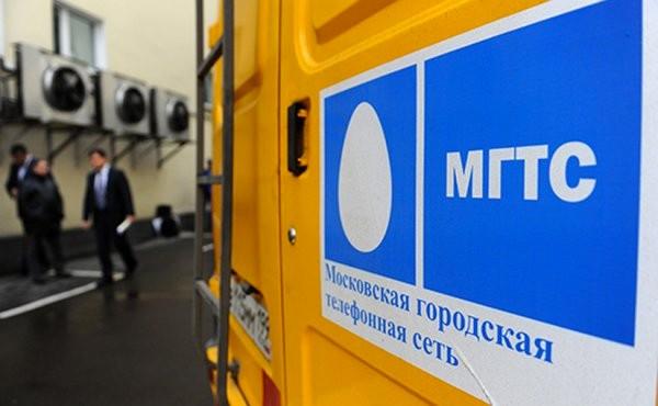 МГТС заплатила 425 млн руб за приобретение подмосковного провайдера «Прогтех»