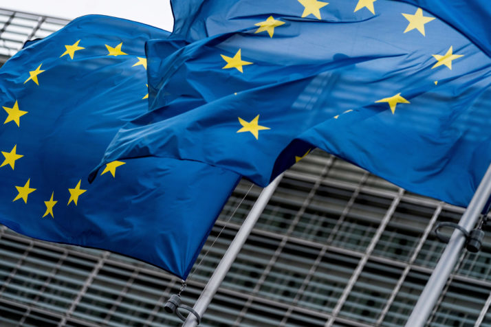 ЕС направит 750 миллиардов евро на достижение