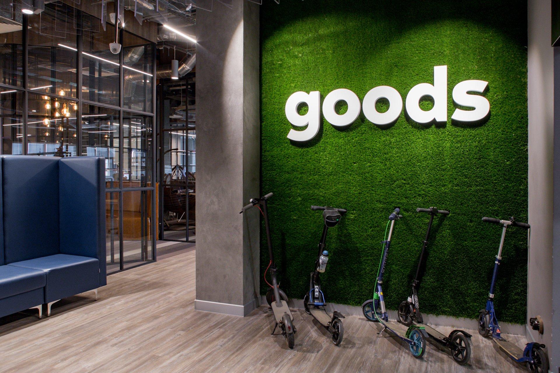 «Сбер» станет основным владельцем маркетплейса Goods.ru