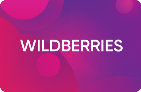 Wildberries готовит экспансию нарынки Европы