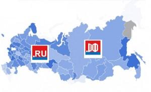 Минюст утвердил перечень доменов национальной зоны России
