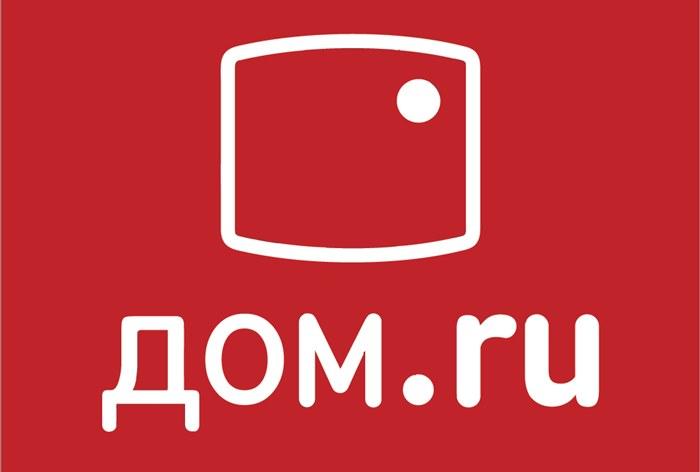 Клиенты «Дом.ru» за год получили 600 тысяч подарков