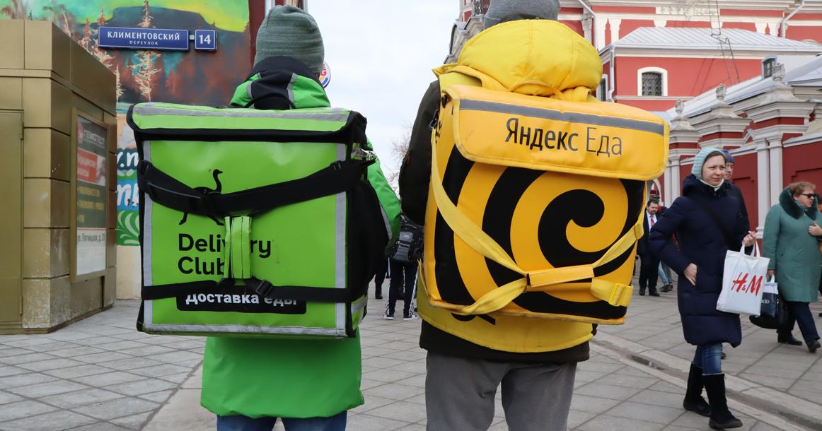 «Яндекс.Еду» иDelivery Club проверят нанарушение антимонопольного законодательства