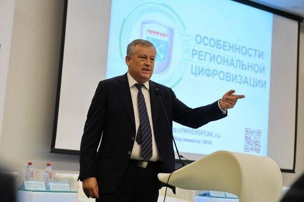 В России могут создать рейтинг цифрового развития регионов