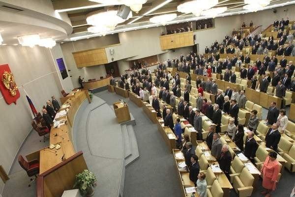 Госдума приняла во втором чтении законопроект о