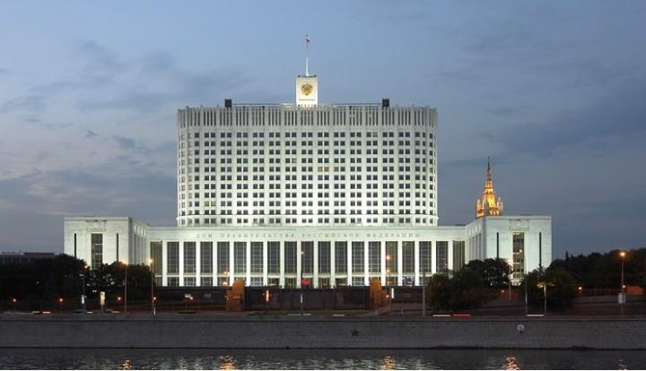 Правительство утвердило положение о национальной базе данных россиян