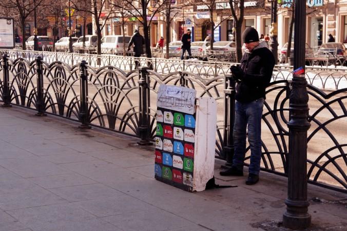 Новый законопроект предлагает запретить нелицензированную продажу SIM-карт