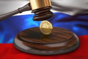 Минфин планирует обязательное декларирование криптовалюты
