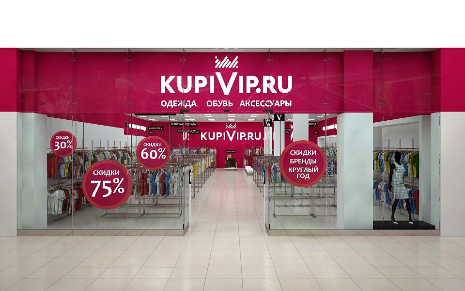 «Яндекс» покупает интернет-магазины KupiVIP иMamsy