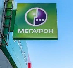 Утвержден список кандидатов в совет директоров и правление «МегаФона»