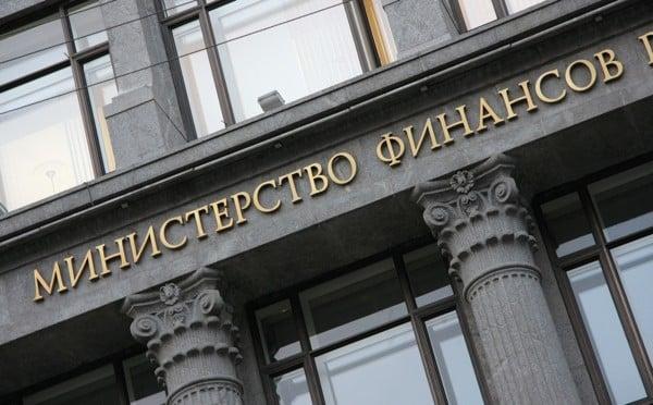 Минфин предложил давать налоговые льготы экспортёрам ИТ-услуг