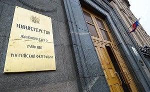 Минэкономразвития предлагает освободить экспорт ИКТ-услуг от налога на прибыль