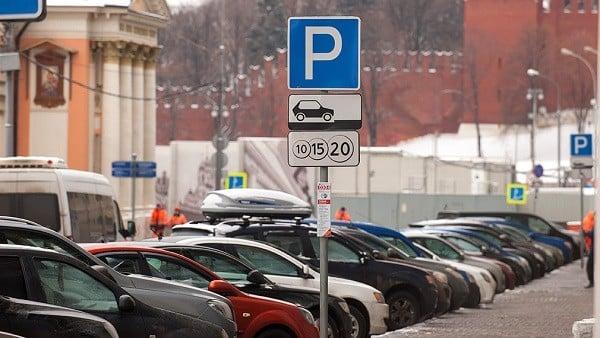 «Мегафон» забралсервис голосовой оплаты парковки в Москве