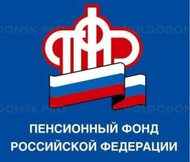 Трудовые книжки в России станут электронными, и вести их будет Пенсионный фонд