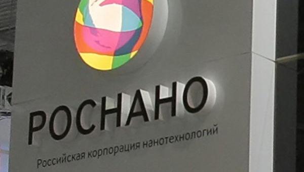 ИТ-дочка «Роснано» получила первый госконтракт по ИТ за 6,5 лет существования