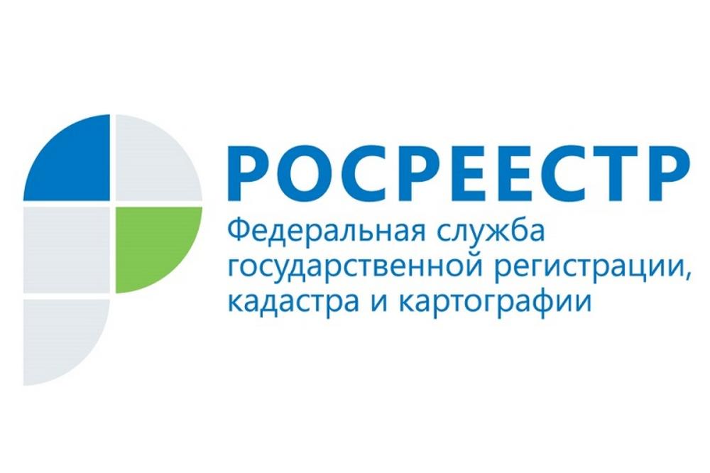 Росреестр предложил создать государственный аналог «Яндекс.Карт»