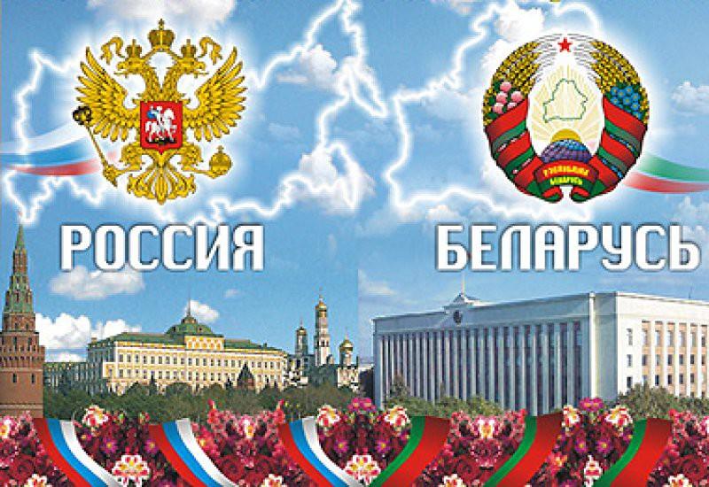 Россия и Белоруссия не договорились о роуминге