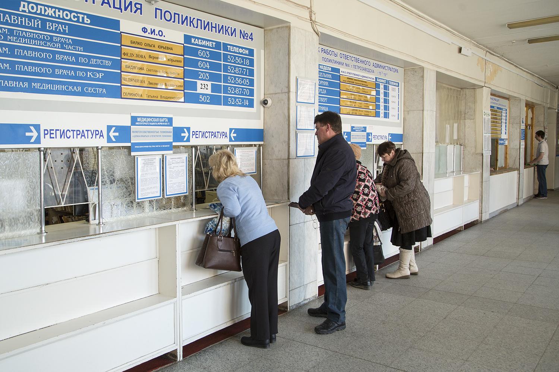 В Госдуме обсудили цифровизацию медицинской отрасли