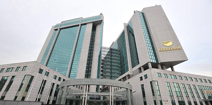Сбербанк сообщает о назначении СЕО компании SberCloud