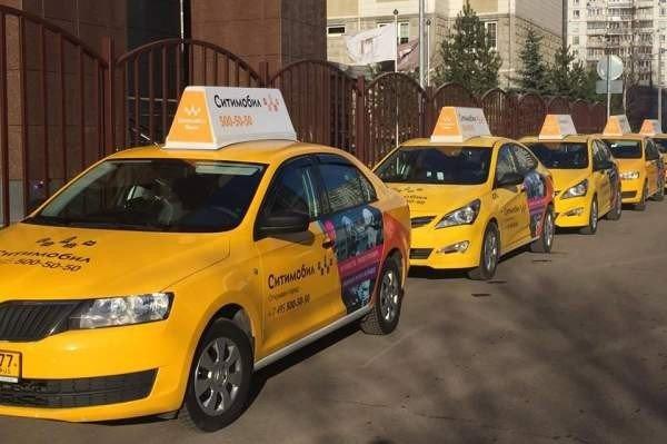 Директорами «Ситимобил» стали бывшие менеджеры Тимченко