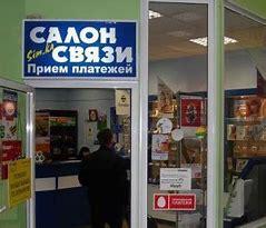 Собянин разрешил вовремя выходной недели работать салонам сотовой связи