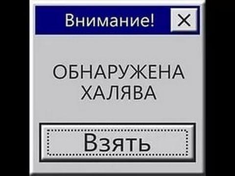 «ВКонтакте» и«Одноклассники» попали всписок потенциальных бесплатных ресурсов