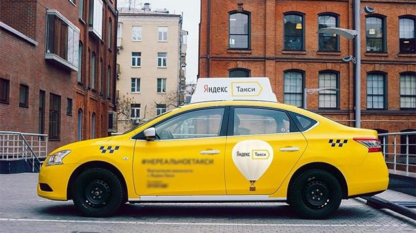 «Яндекс.Такси» готовится к IPO и оценивается в $5-8 млрд