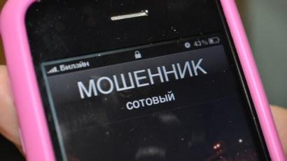 Интернет-мошенники украли у россиян около 150 млрд руб. за 2020 год