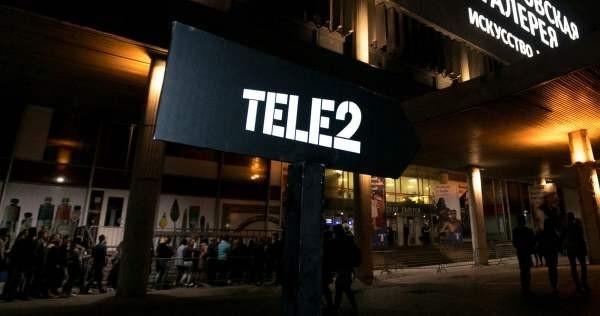 Tele2 опубликовал свою выручку за 2018