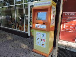 Платежным терминалам угрожает новый закон о ККТ